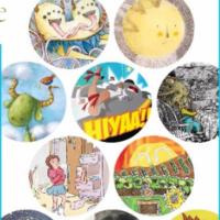 Children's Illustration Exhibition Opening Reception