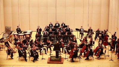 Neighborhood Concert Series: Symphonic Band