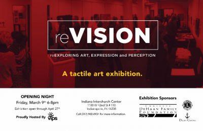 reVISION | A Tactile Art Exhibition