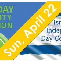 Earth Day/Israel at 70 Celebration