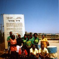 Taking Israel