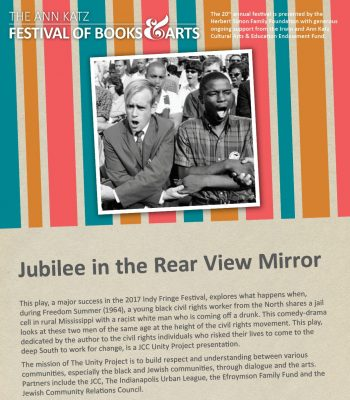 Jubilee in the Rear View Mirror