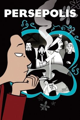 Kan-Kan Outdoors: 'Persepolis' Socially-Distant Screening on April 28th