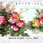 Zuimeng Cao