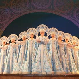 The National Dance Company of Siberia