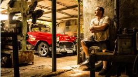 Heartland Film Festival: Havana Motor Club