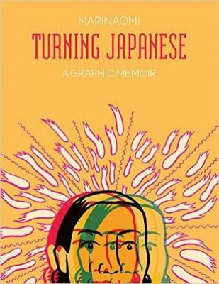 MariNaomi Book Release: Turning Japanese