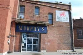 Murphy Arts Center